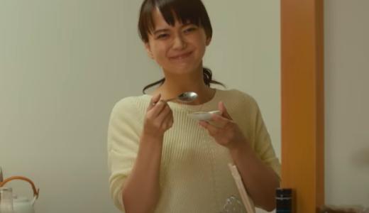 多部未華子さんの笑顔の破壊力!!