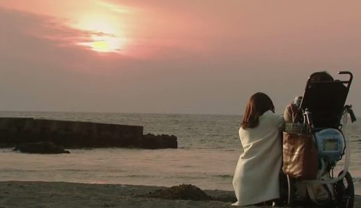 多部未華子さん・三浦春馬さん共演「僕のいた時間」