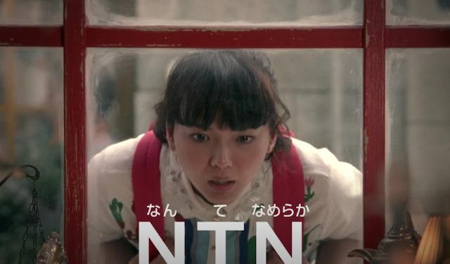 TNT CM 多部未華子5