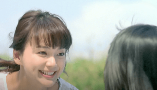 (2017.8/3〜)多部未華子さん出演のNTN株式会社CM「塩対応に少女が反撃」