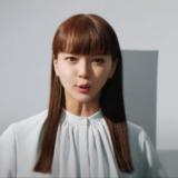 多部未華子さん出演CM「歩く人 抽象空間」篇(UQ mobile CM30秒版)2021/3/22〜